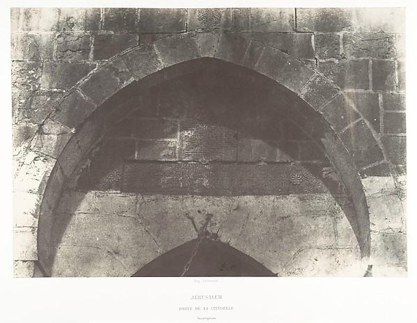 Jérusalem, Porte de la citadelle, Inscription