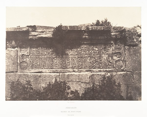 Jérusalem, Aqueduc de Ponce-Pilate, Inscription