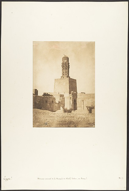 Fascinating Historical Picture of Maxime Du Camp with Minaret oriental de la Mosque du Khalif Hakem au Kaire on 12/27/1849