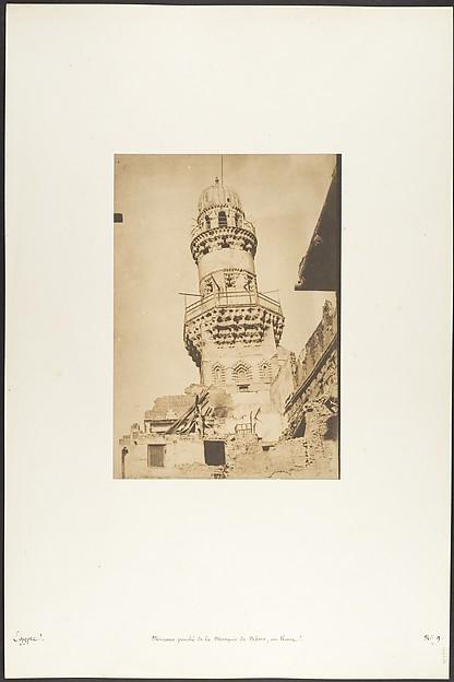 Minaret penché de la Mosquée de Bibars, au Kaire