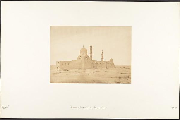 Mosquée et Tombeau des Ayoubites, au Kaire