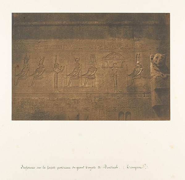 Sculptures sur la façade postérieure du grande Temple de Dendérah (Tentyris)