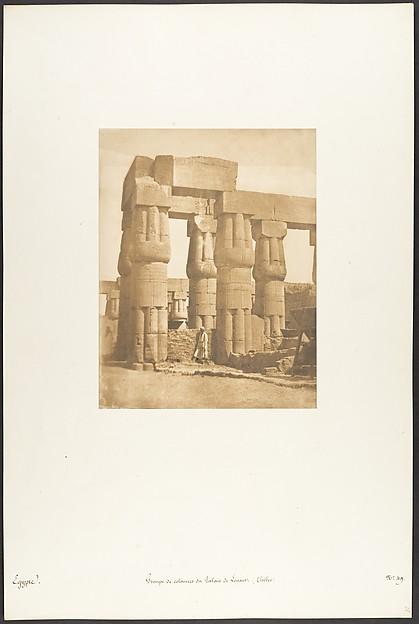 Groupe de colonnes du Palais de Louxor, Thèbes