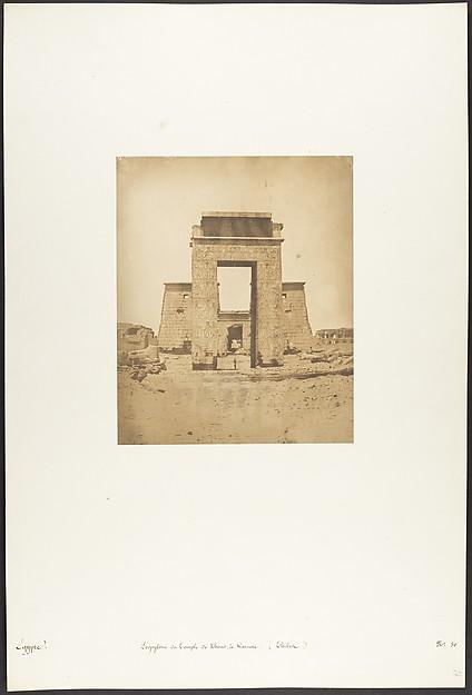 Propylone du Temple de Khons, à Karnac, Thèbes