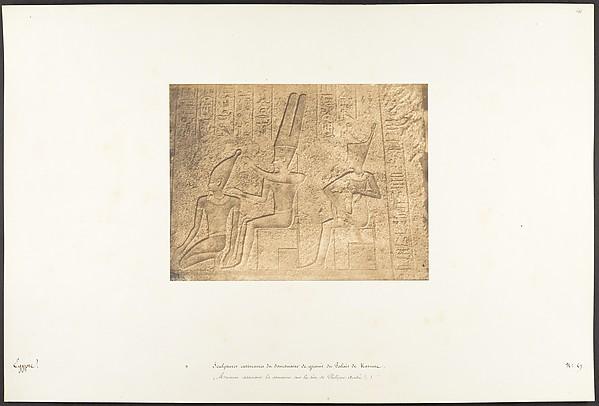 Sculptures extérieures du Sanctuaire de granit du Palais de Karnac (Ammon assurant la couronne sur la tête de Philippe-Aridée)