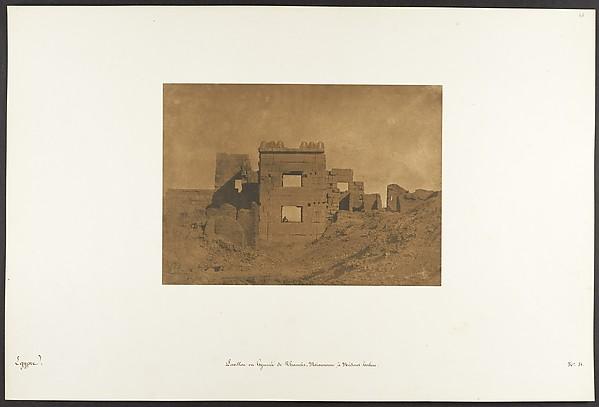 Pavillon ou Gynecée de Rhamsès-Meiamoun, à Médinet-habou