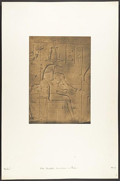 Thot Ibiocéphale (Dieu des Lettres) à Philae