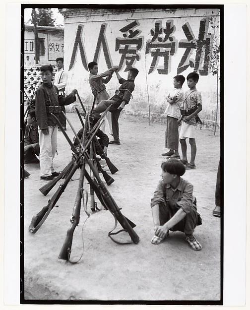 Shiu Shin Commune, near Peking