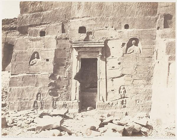 Kardâcy, Sanctuaire, Niches et Inscriptions Taillées dans les Carrières
