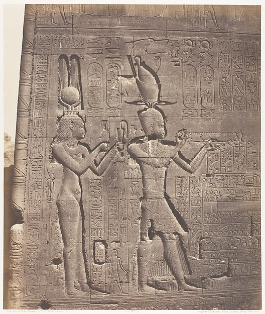Dendérah (Tentyris), Temple d'Athôr - Face Postérieure - Cléopatre et Cæsarion
