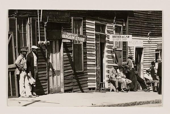 """Detail of """"Mississippi Town Negro Quarter"""""""