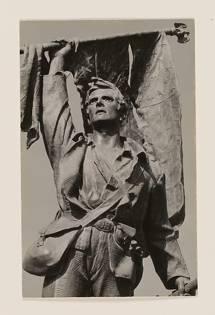 "[Detail of ""Battlefield Monument, Vicksburg, Mississippi""]"