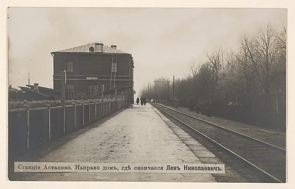 Astapovo Train Station, On the Right is the House in Which Lev Nikolayevich (Tolstoy) Died