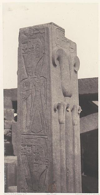 Karnak (Thèbes), Palais - Construction de Granit - Pilier Sculpté, au Point P