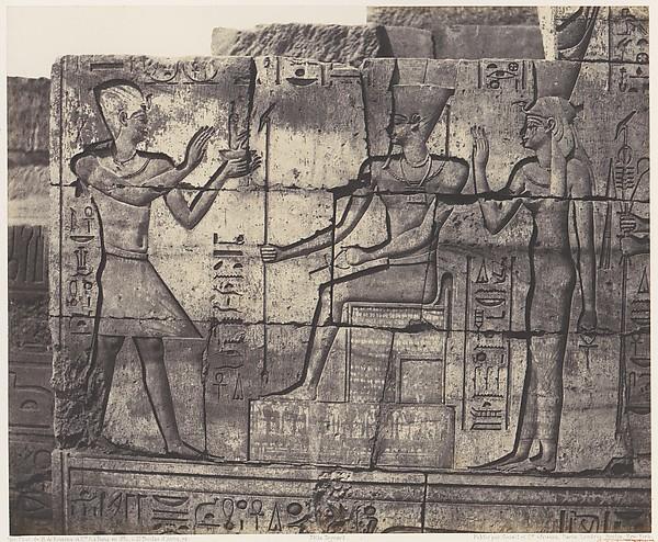 Karnak (Thèbes), Édifice en Ruines - Sculptures du la Paroi Intèrieure, en U