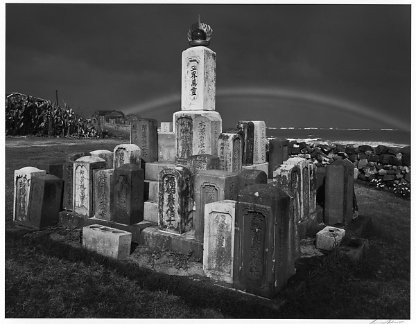 Buddhist Grave Markers and Rainbow, Paia, Maui, Hawaii