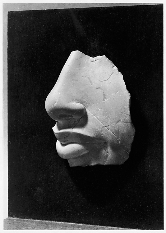 Fragment of a Head of King Akhenaten