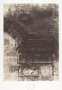 Jérusalem, Enceinte du Temple, Détails de la Porte Dorée