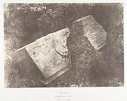 Jérusalem, Tombeau des rois de Juda, Fragments d'un sarcophage