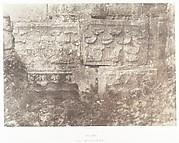 Jérusalem, Restes de scupltures judaïques