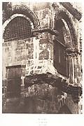 Jérusalem, Saint-Sépulcre, Chapelle du Calvaire