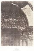 Jérusalem, Saint-Sépulcre, Intérieur de la Chapelle du Calvaire
