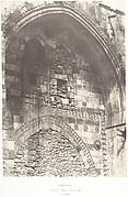 Jérusalem, Palais de rois de Jérusalem, Entrée principale