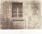 Jérusalem, Couvent Arménien, Ornements, 2