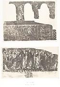 Beit-Lehem, Mosaïque de l'Église II