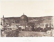 Jérusalem, Mosquée d'Omar, côté ouest