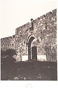 Jérusalem, Porte de David, Vue extérieure