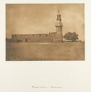 Mosquée de Haou (Diospolis parva)
