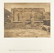Hypètre d'Athor, sur la Terrasse du grande Temple de Dendérah (Tentyris)
