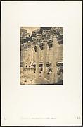 Colonnade intérieure du Naos du Temple de Jupiter, à Baâlbek (Héliopolis)