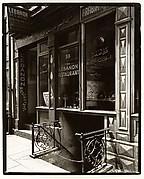 [Lebanon Restaurant, 88 Washington Street, Manhattan]