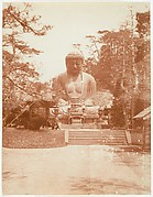 [Shrine with Monumental Statue of Buddha]