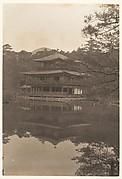 [Golden Pavilion, Kyoto]