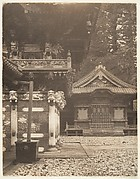 [Mikko Shrine, Rock Garden]