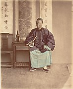 [Seated Chinese Woman with Fan]