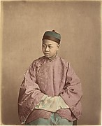 [Young Chinese Gentleman]