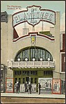 The Playhouse, Hudson, N.Y.