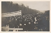 Deputation of the Yasno-Polyanskyi Peasants