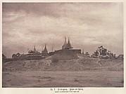 No. 7. Ye-nan-gyoung. Pagoda and Kyoung.