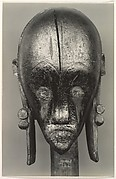 [Ancestral Figure, Head, Gabon]