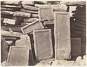 Assouan, Cimetière Arabe - Inscription Funéraires