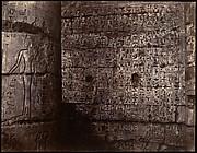 Medinet-Habu