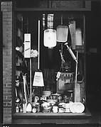 [Window Display of Household Supply Store, East 4th Street, South Bethlehem, Pennsylvania]
