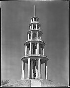 [Observation Tower, Erected as Battlefield Monument, Vicksburg, Mississippi]