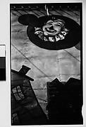 [Coney Island Funhouse Entrance Sign, New York]