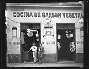 [Appliance Store and Locksmith Façade with Men Standing in Doorway, Havana]